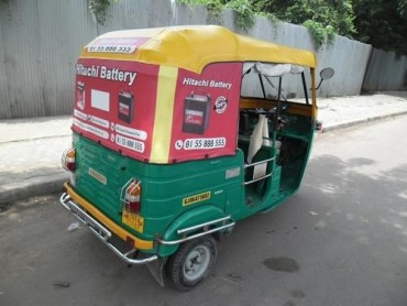 Auto Advertising in Pant Nagar,Mumbai,Maharashtra