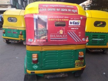Auto Advertising in Mulund West,Mumbai,Maharashtra