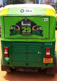 Auto Rickshaw Advertising in Sarjapur Road, Bangalore